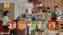 Weird, Funny & Cool Japanese Commercials #36