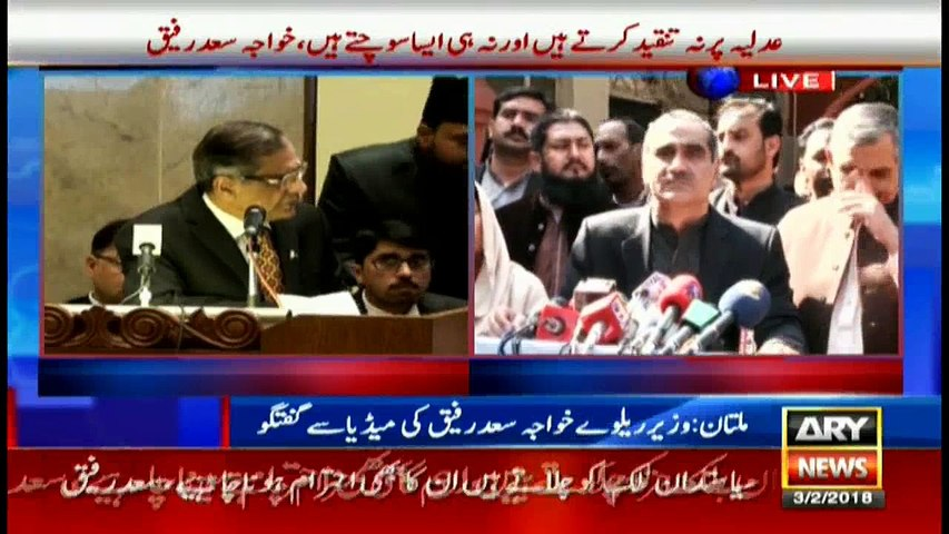 CJ addresses in islamabad