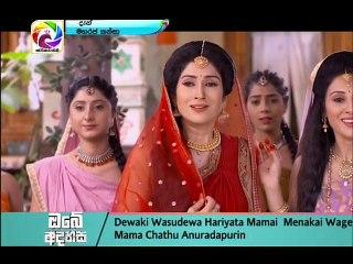 Maharaja Kansa 03/02/2018 - 17 Part 1