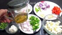 Kadahi paneer recipe | Restaurant Style Kadhai Paneer | Kadai Paneer Recipe | KabitasKitchen