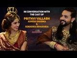 In Conversation with the cast of  Prithvi Vallabh | Ashish Sharma  & Sonarika Bhadoria  |