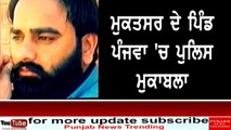 Vicky gounder dead and prema lahoriye gangsters dead_punjab police encounterd two gangsters