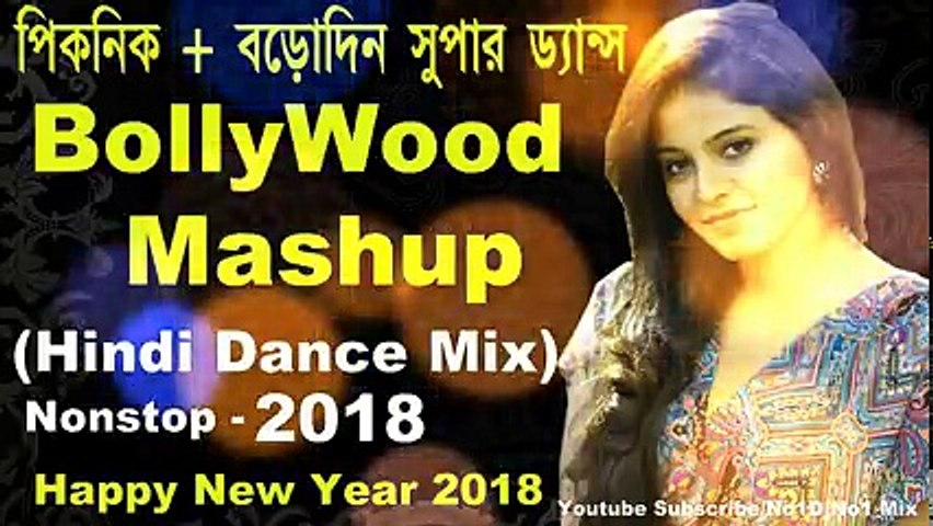 BollyWood Nonstop Dj Song (Picknik Dance Mix) Dj Song __ 2018 Latest Hindi Dance Mix ( 240 X 426 ) | Godialy.com