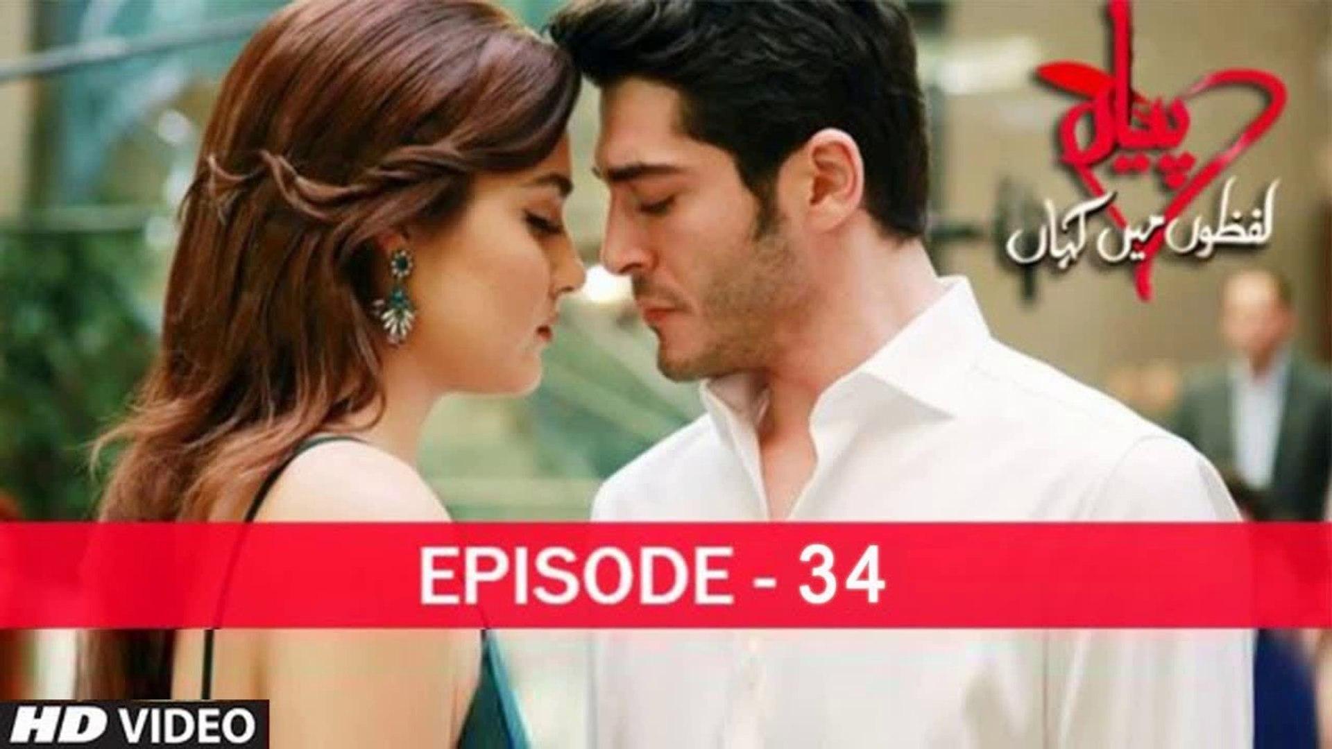 By B Hints || Ask Laftan Anlamaz English Subtitles Episode