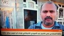 حقيقه الشخص الذي حاول قتل عبد المهدي الكربلائي # تعرف عليه من عائلته وهو مختا عقليا