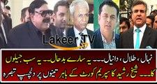 Dabang Media Talk of Sheikh Rasheed Outside The Supreme Court