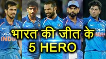 India defeats South Africa in 2nd ODI match, 5 Heroes of India's win | वनइंडिया हिंदी