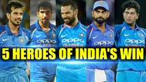 India wins 2nd ODI match against South Africa , 5 Heroes of India's victory | Oneindia News