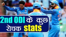 India vs South Africa 2nd ODI: India defeats South Africa, Interesting facts of the match | वनइंडिया
