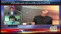 Labb Azaad On Waqt News – 4th February 2018