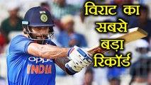 India Vs South Africa : Virat Kohli creates BIGGEST Record against SA   वनइंडिया हिंदी