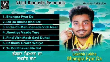 Bhangra Pyar Da | Lakhbir Lakha | Punjabi Juke Box | Vital Records Latest 2018
