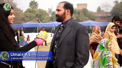 Interview of Umair Asim President of Lahore Astronomical Society (LAST)