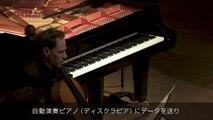 Quand l'intelligence artificielle transforme un danseur en piano