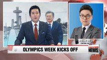 President Moon welcomes IOC members in Gangneung, later to join IOC's general assembly