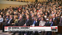 President Moon welcomes IOC members in Gangneung, attends IOC's general assembly