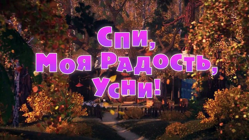 Cô Bé Siêu Quậy Và Chú Gấu Xiếc Tập 62 - Phim Hoạt Hình 3D - Phim Hoạt Hình 3D Vui Nhộn Hài Hước - Cô Bé Siêu Quậy - Cô Bé Siêu Quậy Và Chú Gấu Xiếc Thuyết Minh - Cô Bé Siêu Quậy Và Chú Gấu Xiếc Lồng Tiếng - Cô Bé Siêu Quậy Và Chú Gấu Xiếc Vietsub | Godialy.com