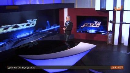 معتز مطر يكشف أوراق من حكم العسكر .. شاهد الورقة الأولى !!