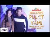 Yami Gautam Talks About Kaabil