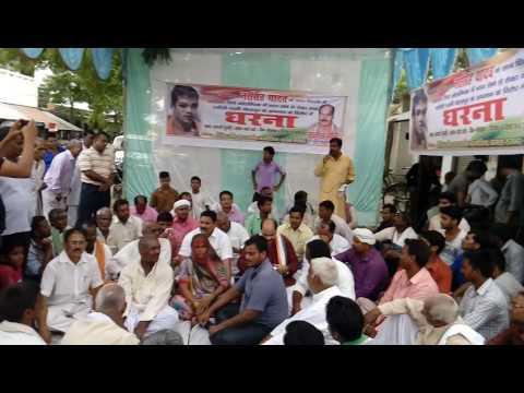 Narasimha support movement