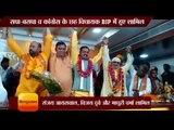 SP,BSP and Congress six MLA join BJP today