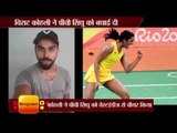 Virat Kohli wishes sindhu best of luck from west indies