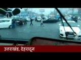 उत्तराखंड के मैदानी इलाकों में मुसीबत की बारिश II Heavy rain in  Uttarakhand - Hindustan