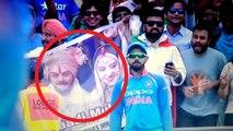 Virat Kohli Anushka Sharma WEDDING Banner During Cricket Match Video Goes Viral!