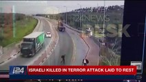 i24NEWS DESK | Israeli killed in terror attack laid to rest | Tuesday, February 6th 2018