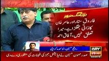 Afaq Ahmed rejects Farooq Sattar's offer