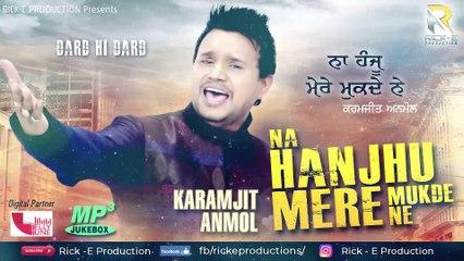 Na Hanjhu Mere Mukde Ne (Audio Jukebox) || Karamjit Anmol || Rick E Productions || Latest Songs 2018
