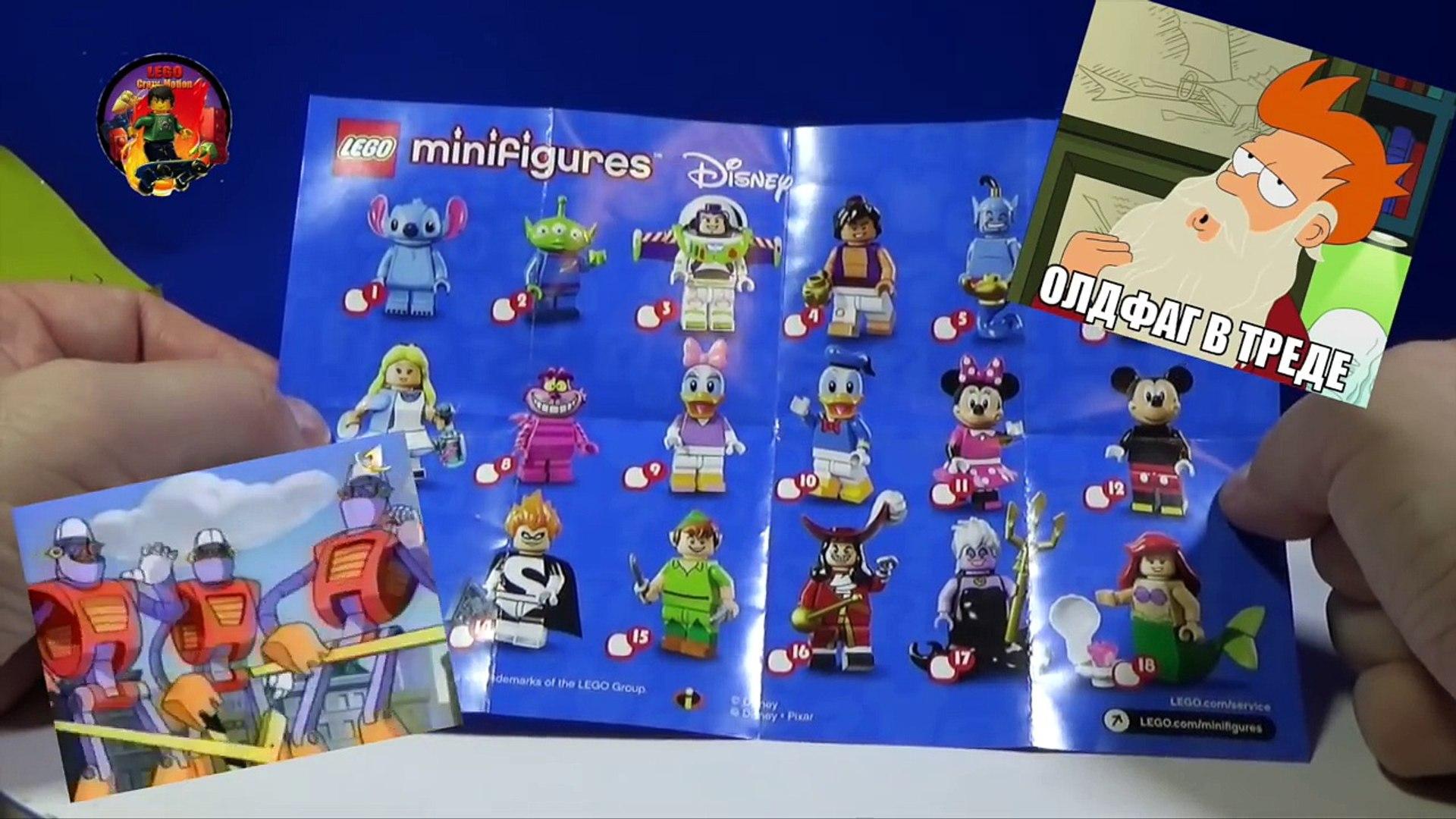 НОВИНКА! ЛЕГО ДИСНЕЕВСКИЕ ГЕРОИ! ОБЗОР первых 9 персонажей / Disney Lego figures