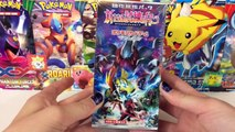 AWESOME SM2+ BEYOND A NEW CHALLENGE BOOSTER BOX OPENING!!