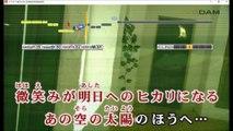 【カラオケ 歌ってみた】 島谷ひとみ Destiny-太陽の花- 【coverd by 幻陵】