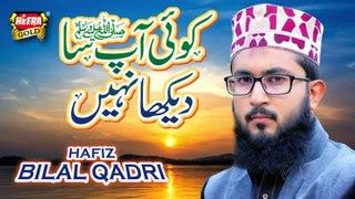 Hafiz Bilal Qadri - Koi Apsa Dekha Nahi - New Naat 2018 - Heera Gold