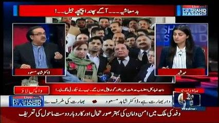 Live With Dr. Shahid Masood - 7th February 2018