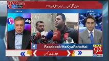 Rana Sanaullah Ko Chahiye Tha Ya To Bayan Na Detay Agar Detay To Kahtay Kay Kpk Police Nay Acha Kaam Kia Hai-Arif Nizami