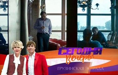Чужая дочь 6 серия (2018) фильм мелодрама сериал НОВИНКА