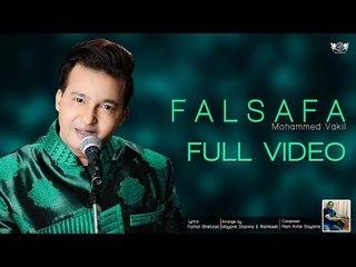 Falsafa   Full Video   Mohammed Vakil   Soulful Hindi Ghazal 2017   DRecords