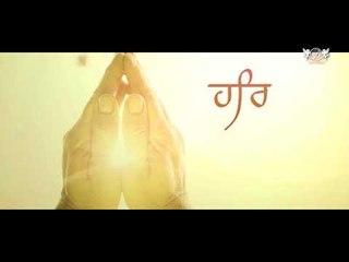 Merai Man Prem Lago | Late Principle Baldev Singh Ji | Maaee Moro Pritam