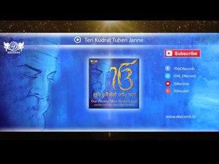 Teri Kudrat Tu Hi Jaane | Shabad Kirtan Gurbani | Lt. Bhai Ajmer Singh Chandan