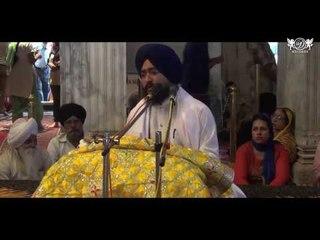 Gurbani Vichaar | Shabad Kirtan Gurbani | Gurudwara Sis Ganj Sahib