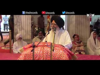 Jo Hamaree Bidhh Hothee Maerae | Vyakhya | PART 2 | Shabad Kirtan Gurbani