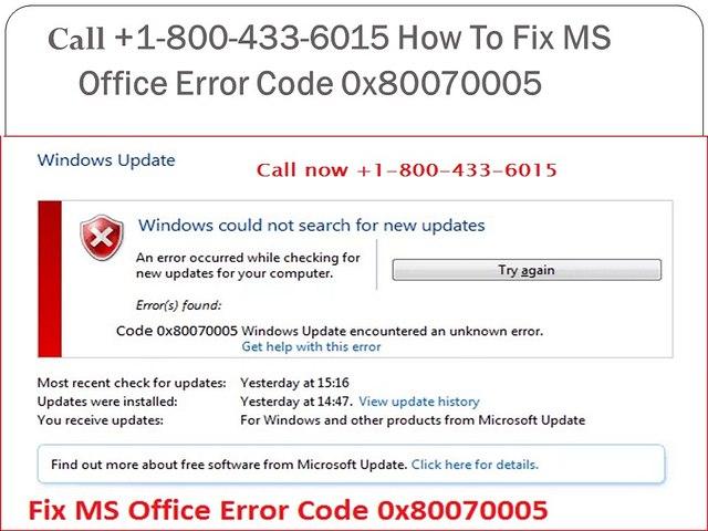 18004336015 Fix MS Office Error Code 0x80070005