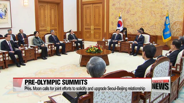 PyeongChang D-1: President Moon meets with high-ranking foreign guests at Blue House