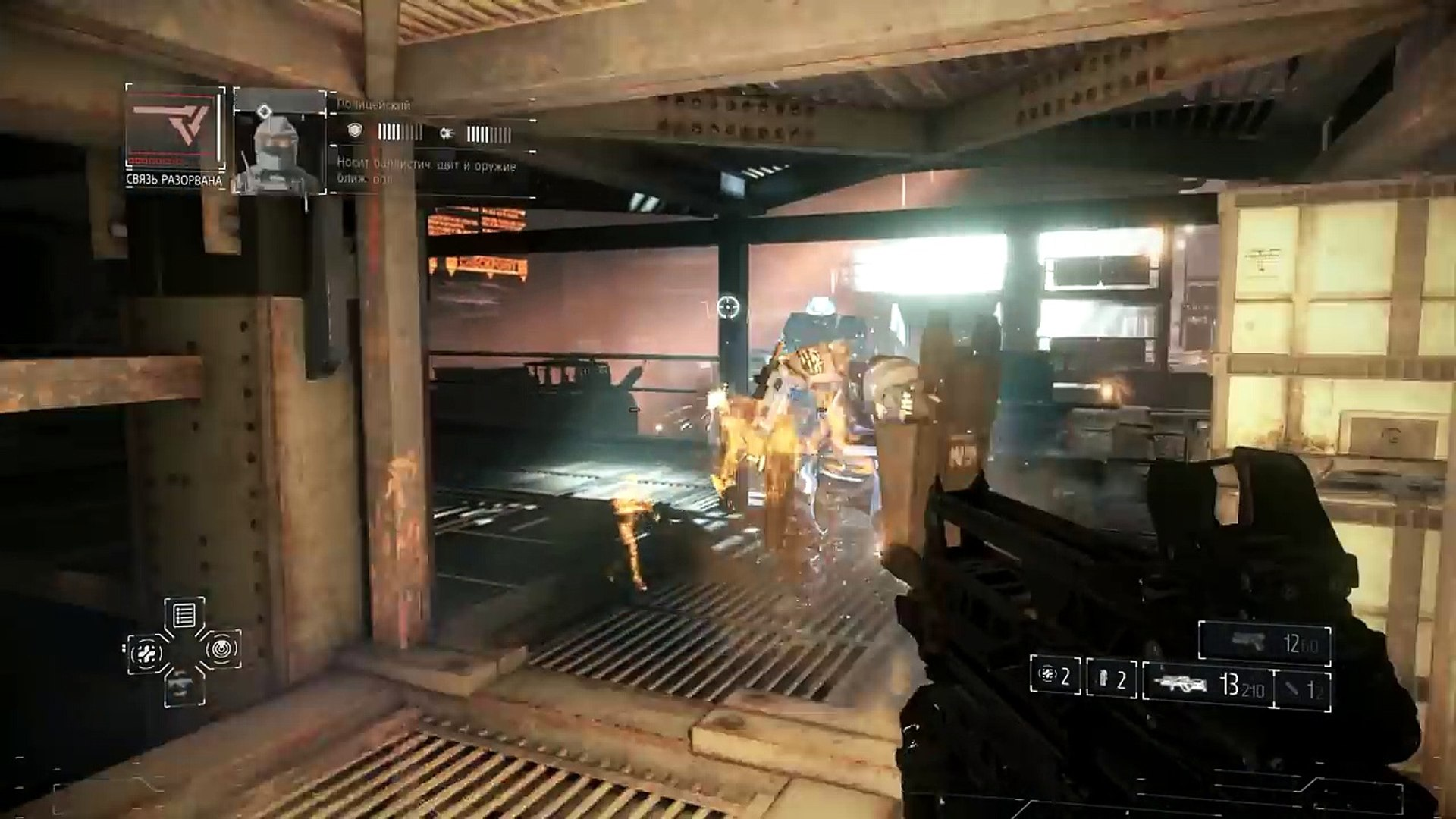 Killzone: Shadow Fall — Часть 7: Грандиозный побег