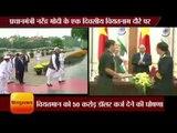 PM Narendra modi reached at hanoi in vietnam