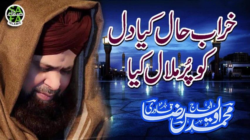 Owais Raza Qadri - Kharab Haal - Safa Islamic 2018