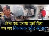 Narsingh Pandey become without any expense MLA,MP in Gorakhpur II नरसिंह नारायण पांडेय