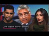 British boxer amir khan controversial wife faryal makhdoom gets celebrity big brother offer